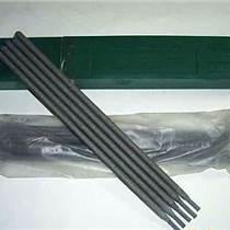 904L不锈钢焊条