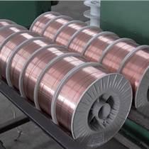 ER120S-G合金鋼焊絲