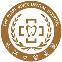 隱形矯正矯正牙齒技術