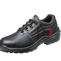 Bata/意大利 BORA安全鞋 715-60341
