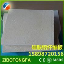 窯爐工業窯爐用保溫標準型陶瓷纖維板