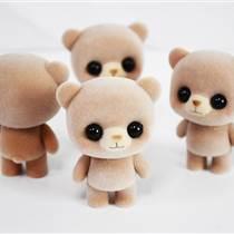 深圳景年塑膠玩具植絨啡熊廠家直銷