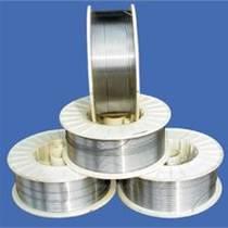 3Cr2W8V堆焊药芯焊丝
