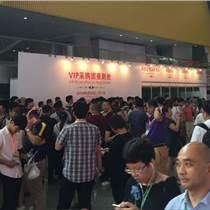 2019中国国际食品展暨进口食品展