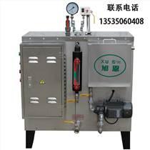 广东旭恩72KW蒸汽锅炉包装机苹果彩票pk10设备