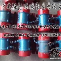 长春LZF-5仓壁振动器0.25KW