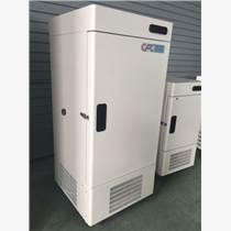 超低温冰箱-86度150升