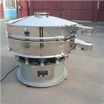 YQ-1200奶粉不銹鋼旋振篩高效奶粉自動除雜過篩機