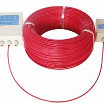 纜式線型感溫火災探測器