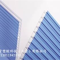 供貨/聚碳酸酯PC陽光板、耐力板、鎖扣板、潔光板、顆粒板,十年質保,價格從優。供貨電話1391194