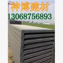 湖南株洲鋼構輕強板 新型建材 就選神博建材神博板