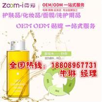 廣州尊愛日化貼牌供應玫瑰洗面奶貼牌OEM