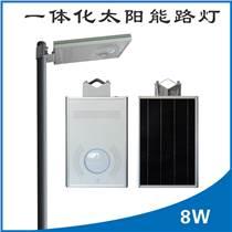 8W家用太陽能路燈供應信譽保證