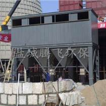 TFC陶瓷多管除尘设备厂家