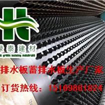 呼伦贝尔2公分车库排水板¥通辽屋顶绿化(蓄)排水板