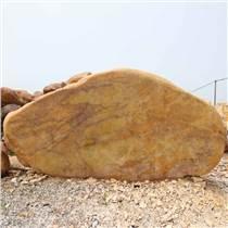 市政黄蜡石?#20449;痞?#26053;游景观石置景︱路标园林石刻字