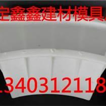 拱形护坡模具厂家 专业制造