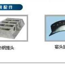 西安回转窑耐热钢配件供应质量保证