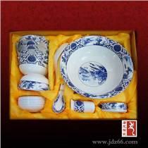 家用餐具套裝景德鎮唐龍陶瓷供應量大從優