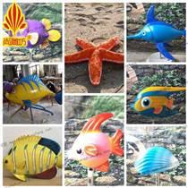 海洋生物雕塑批發廠家直銷熱帶魚小丑魚水族館裝飾掛件