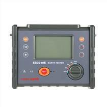ES3010E接地電阻土壤電阻率測試儀