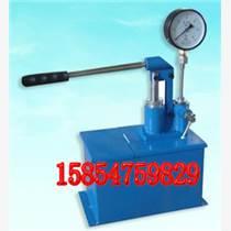 S-SY12.5/4手动试压泵硫化机专用