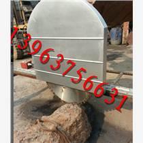 直銷墻壁切割機 混凝土切割機