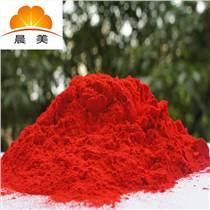 晨美生产厂家 有机颜料红 颜料红177 颜料红144 TPR色粉 大红粉