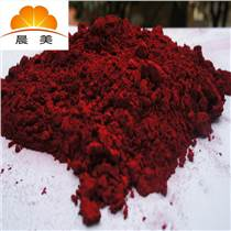 永固紫 红相紫 有机颜料 永固紫红相  高温永固紫 塑胶颜料批发
