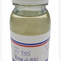 環氧系列紫外線吸收劑(環氧樹脂環氧發光字環氧飾品膠)