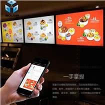 歐視顯智能海報機多媒體廣告機數碼海報機