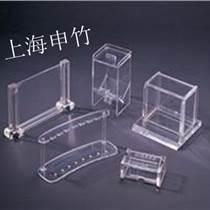 【上海亞克力制品】-亞克力展開架加工-有機玻璃制品加工-申竹亞克力加工廠家