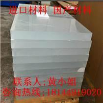 透明進口磨砂PC板,光學級PC擴散板生產廠家