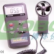 便攜式風速儀廠家 路博 風速計AVM01風速、風溫表