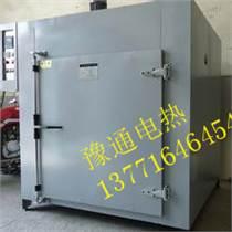 供應潔凈烘箱防氧化充氮烘箱