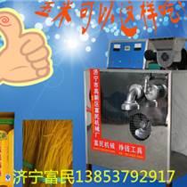 玉米面條機械行業龍頭企業 冷面機助您致富成財