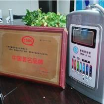 廣州富氫水機廠家