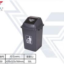 兴丰供应江西印刷厂环保进口原材料周转箩筐HQ-100L