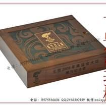茶叶木盒 10年茶叶盒包装厂家
