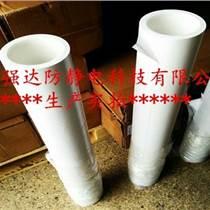 天津市粘塵紙卷850mm易強達廠家專業研發涂膠粘性穩定價格鉅惠