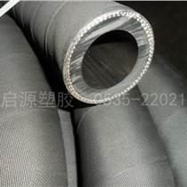 武漢噴砂橡膠管,天然橡膠軟管,工業噴砂管