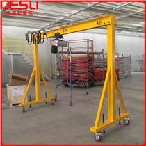 0.5噸移動龍門架丨手推移動式龍門吊