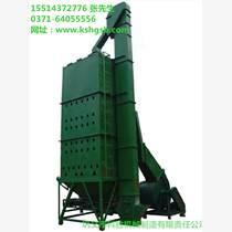 粮食烘干机多少钱一台 粮食干燥设备厂