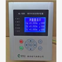 AL-500环网柜微机保护装置