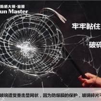 供应昆明建筑玻璃膜 安全防爆膜