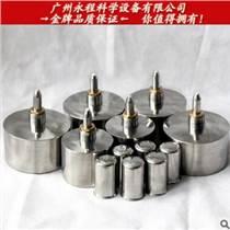 廣州永程 200ml便攜式不銹鋼酒精燈 實驗室防爆酒精燈 XG-200