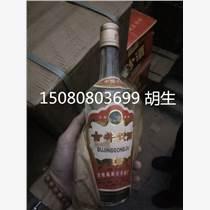 54度白酒90年古井贡酒价格 90年古井贡酒低价批发
