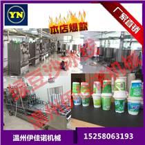 溫州伊佳諾臺灣綠豆沙冰機供應原裝現貨 全自動綠豆沙冰機質優價廉