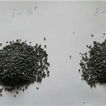 遼寧金剛砂磨料廠家