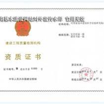 河南专业第三方室内环境检测机构供应检测费用